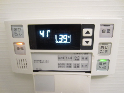 追い焚き機能付きのバスルームです(^_^)/