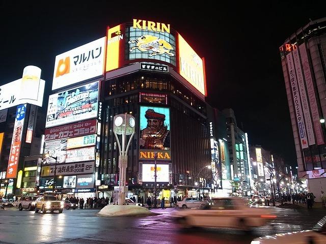 札幌の繁華街 すすきのエリアも徒歩圏内です