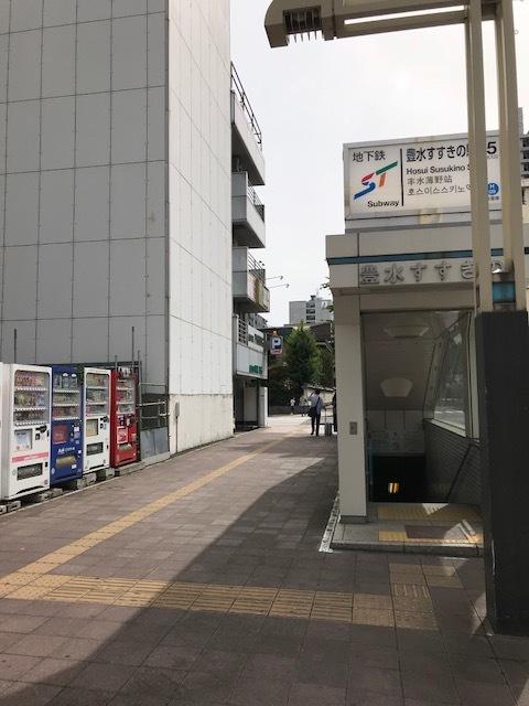 地下鉄東豊線 豊水すすきの駅