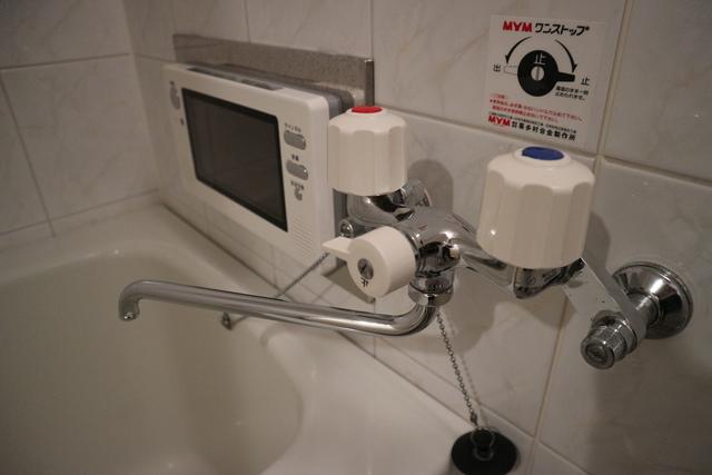 浴室テレビ完備♪