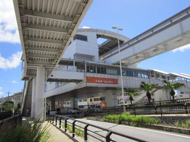 古島駅まで徒歩2分!
