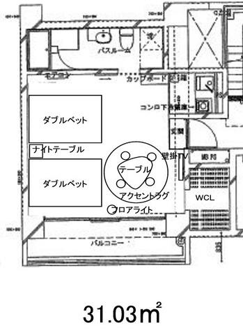 1フロア2戸(31.03㎡/戸)/地上9階建RC造