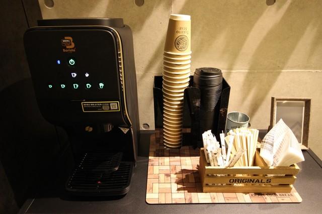無料コーヒーマシン付き