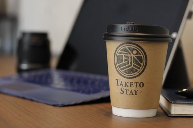 コーヒーを飲んで仕事もはかどる