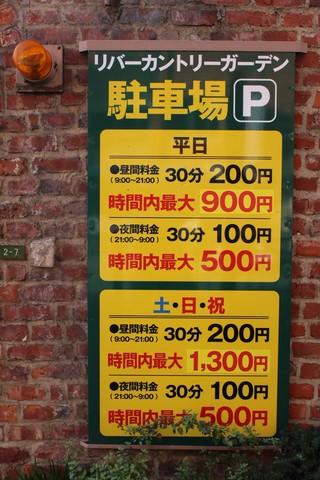 建物前に有料駐車場有り/ドコモバイクシェア導入予定