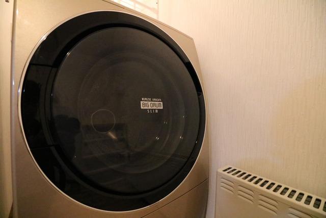 全自動洗濯乾燥機付き