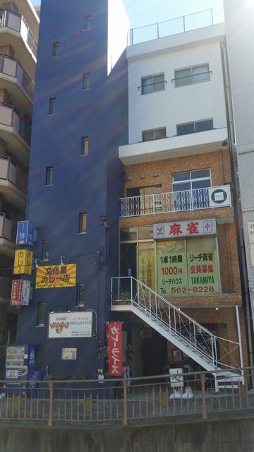 西鉄高宮駅から徒歩5分圏内で近くに飲食店も沢山あります。