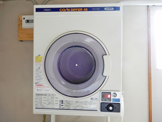 コイン式乾燥機