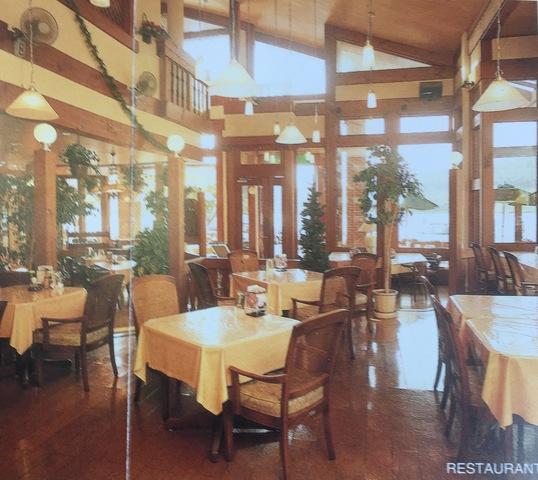 館内レストラン