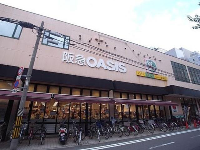 ドラッグストアサーバ北区同心店